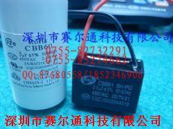 CBB60.CB661产品图片