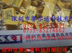 MTK 安规电容0.1UF275V校正电容产品图片