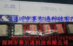 TLP521-2GB产品图片