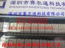 TLP521产品图片