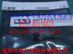 2SC2655产品图片