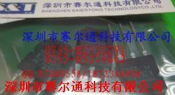 2SK2610产品图片