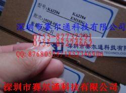 2SK2284产品图片