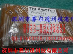 103JT-050热敏电阻产品图片