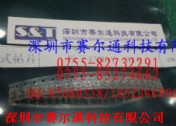 EVM3Y产品图片