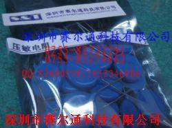 MYG20-911产品图片