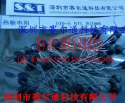 NTC 10D-5产品图片