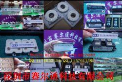 SKKT42/16E产品图片