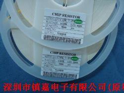 厚生贴片电阻0402 0603 0805 1206产品图片