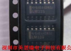 LM339产品图片