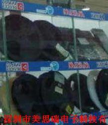 ADS8344E产品图片