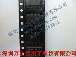 A3120(HCPL-3120)产品图片