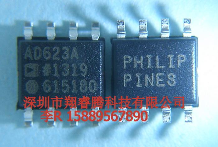 AD623是一款集成式单电源仪表放大器,采用3V至12V电源供电时提供轨到轨输出摆幅。它可以通过单一增益设置电阻进行编程,并遵照8引脚工业标准引脚排列配置,赋予用户出众的灵活性。不接外部电阻时,AD623采用单位增益配置(G=1);连接外部电阻时,AD623可通过编程实现最高增益1000。 AD623具有优异的交流共模抑制比(CMRR),并且随着增益提高而增大,因此可确保误差极小。由于CMRR在最高200Hz时仍然保持稳定,因此线路噪声和线路谐波均得到抑制。AD623具有宽输入共模范围,可以放大共模电压低