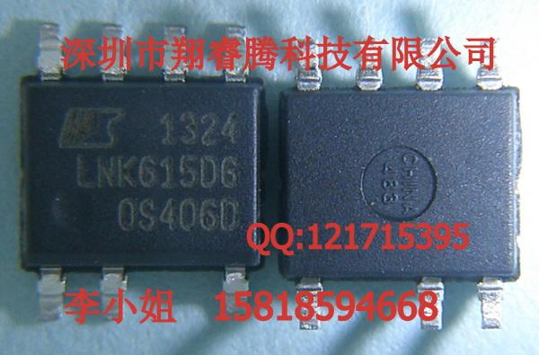数据列表LNK603-606/613-616 产品相片LNK60xDG 应用说明LinkSwitch-IIFamily,ApplNoteAN-44 产品培训模块LinkSwitch-IIOverview 标准包装2,500 类别集成电路(IC) 家庭PMIC-AC-DC转换器,离线开关 系列LinkSwitch®-II 包装带卷(TR) 输出隔离隔离 频率范围58kHz~72kHz 电压-输入- 电压-击穿700V 电压-输