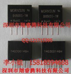 B0505S-1W产品图片