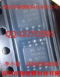 OPA2604AU产品图片