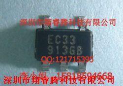 AIC1730-33CV产品图片