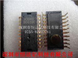 ADNS-3040产品图片
