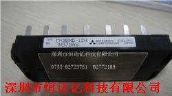 CM30MD-12H产品图片