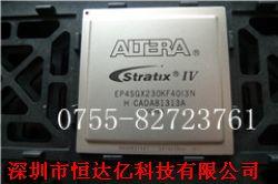 EP4SGX230KF40I3N产品图片