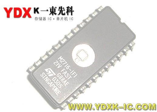 内存储器ic-集成电路-51电子网