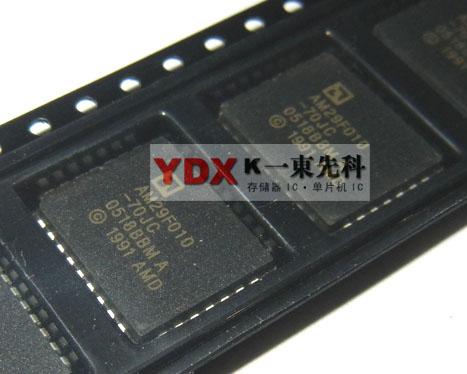 存储器ic供应-集成电路-51