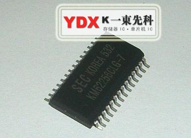 存储器ic供应-集成电路