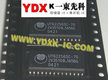 存储器ic供应属性 本站价格: 用途:集成电路ic,单片机ic,存储器ic
