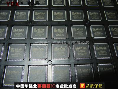 供应商-集成电路-51电子