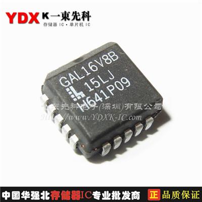 gal16v8b-15lj 静态存储器最大供应商-集成电路-51