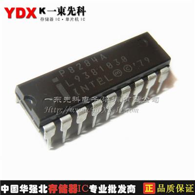 p8284a 集成电路芯片 元器件电子 元器件供应商