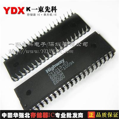 cy1013-r3 集成电路ic