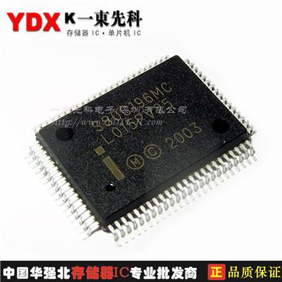 一东先科电子深圳销售点以现货库存销售集成电路半导体元器件ic芯片