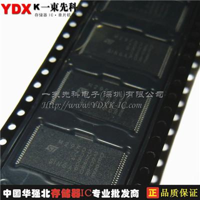 m29f032d-70n6e 集成电路芯片 供应商