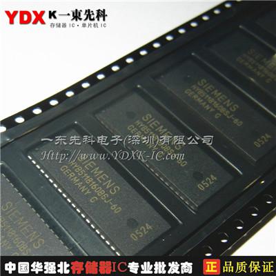 电梯控制板芯片ic-集成电路-51