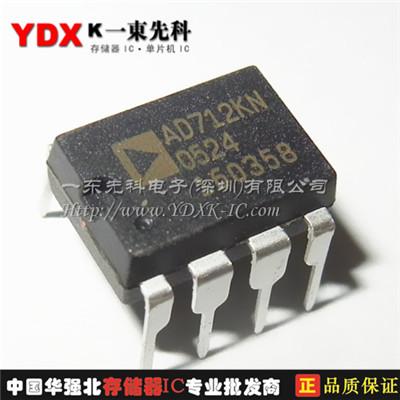电梯控制板芯片ic-集成电路-51电子网