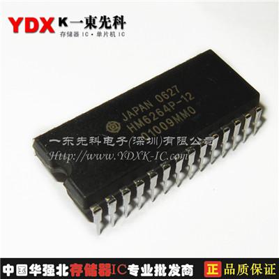 灯光控制台存储器ic-集成电路-51电子网