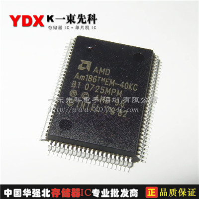本站价格: 用途:集成电路ic 规格:qfp 市场价格: 生产厂家:amd am186e
