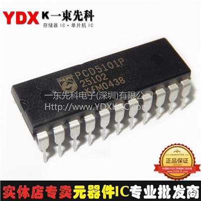 pcd5101p 【电子元器件旗下订购】-集成电路-51电子网
