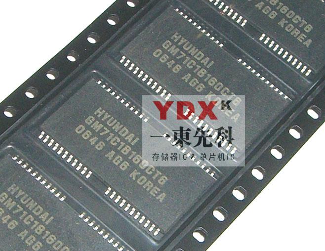 gm71c18160ct6 【集成电路ic供应商】