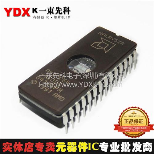 本站价格: 用途:集成电路ic 规格:dip 市场价格: 生产厂家:amd am27c