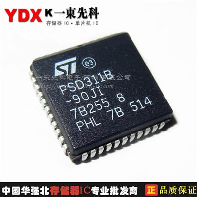 灯光控制台主控芯片集成电路ic供应商