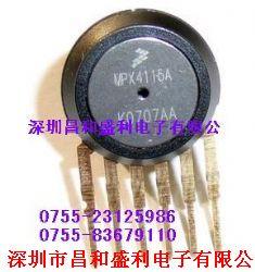 供应FREESCALE压力传感器 MPX4115A产品图片