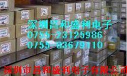 MT4HTF3264HZ-667G1产品图片