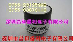 CO/MF-1000产品图片