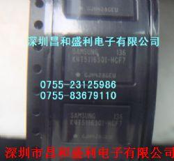 K4T51163QI-HCF7产品图片