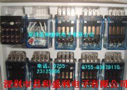 MY4NJ-AC220V产品图片