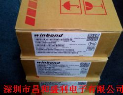 W9812G6JH-6产品图片