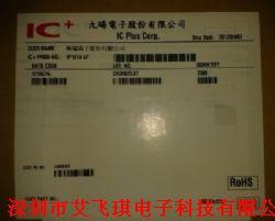 IP101A-LF产品图片