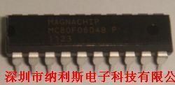 MC80F0604BP产品图片
